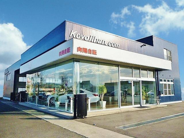 向陽自販 IMPORT店の店舗画像