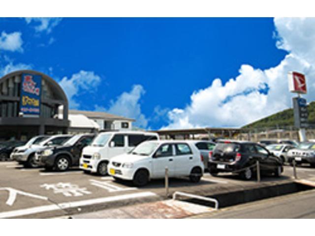 (有)アキヤマ自販の店舗画像