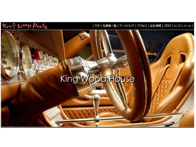 (有)キングウッドハウスの店舗画像