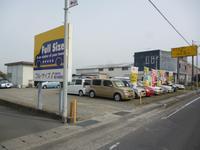 フル・サイズの店舗画像