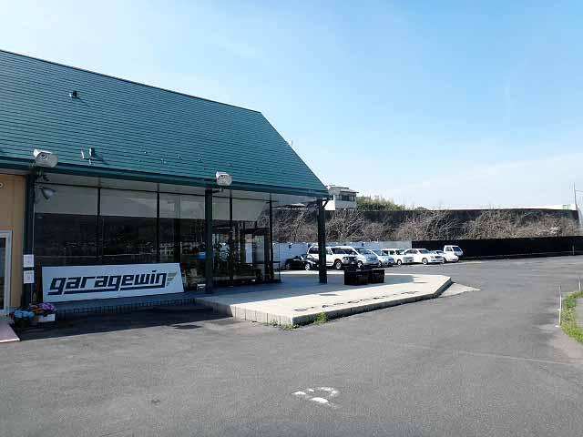 garagewin ガレージウインの店舗画像