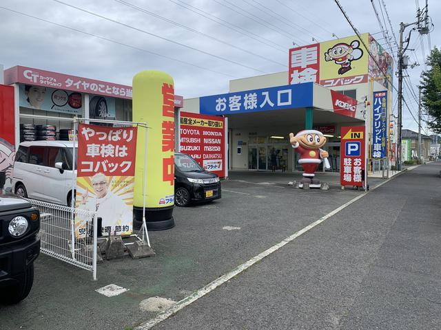 車検のコバック高松木太店 野崎自動車(株)の店舗画像