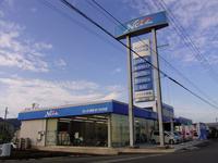 ネッツトヨタ高松(株) まつの木店
