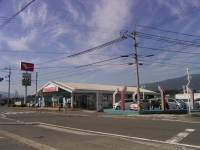 (株)徳島ダイハツモータース 脇町店 U−CAR脇町