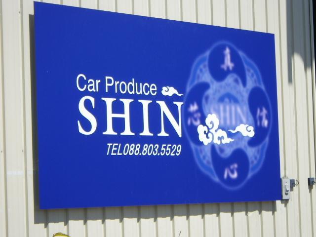 Car Produce SHIN (株)カープロデュースSHINの店舗画像