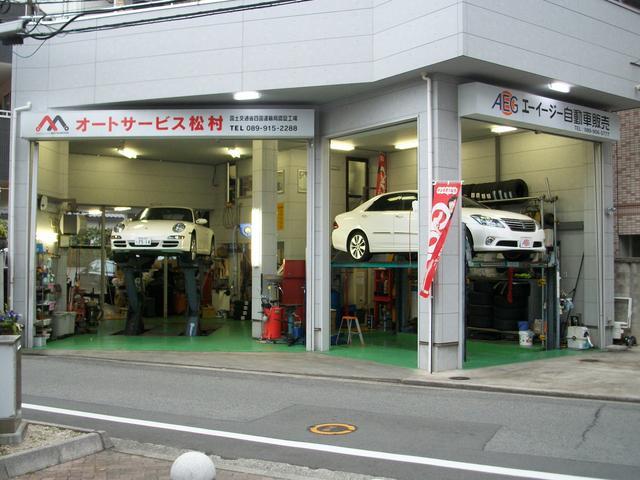 [愛媛県]エーイージー自動車販売