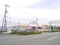 (株)ナンバーワンオート 松茂店