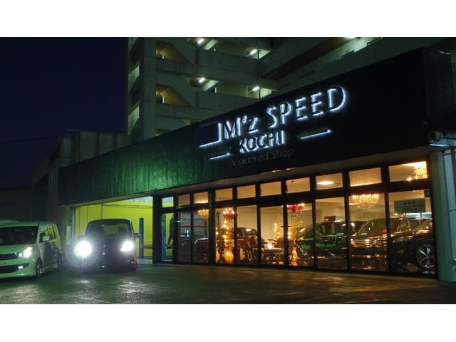 M'z SPEEDKOCHI エムズスピード高知の店舗画像