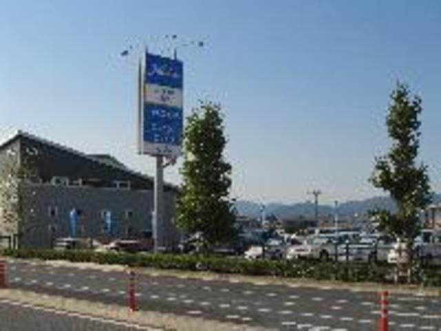 ネッツトヨタ徳島(株) U−Car Shop 藍住店の店舗画像