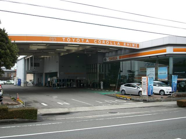 [愛媛県]トヨタカローラ愛媛(株) 西条店