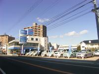 ネッツトヨタ徳島(株) U−Car Shop 本店