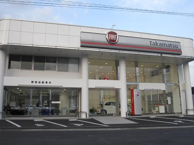 アルファ ロメオ/フィアット高松の店舗画像