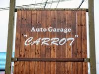 (有)オートガレージキャロット