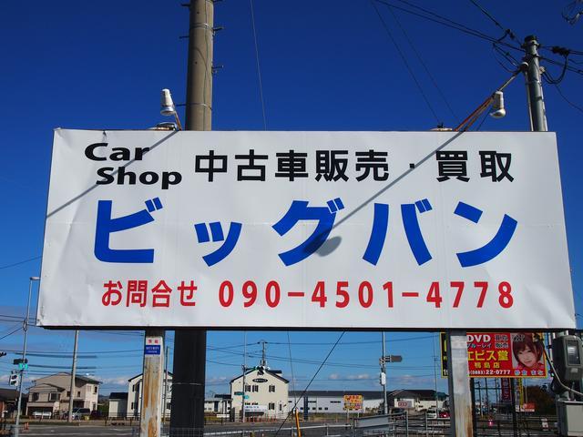 Car Shop ビッグバンの店舗画像