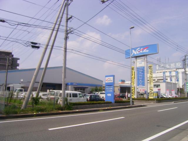 ネッツトヨタ徳島(株) U−Car Shop 空港店の店舗画像