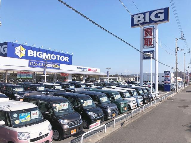 ビッグモーター 高松国分寺店の店舗画像