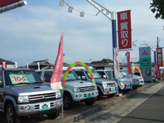 香川三菱自動車販売株式会社 クリーンカー中央インターの店舗画像