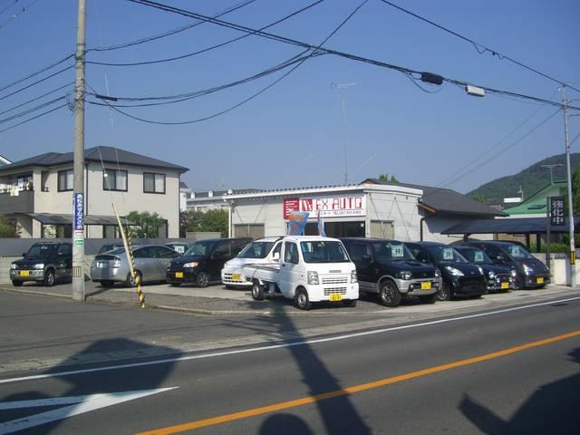エクスオートの店舗画像