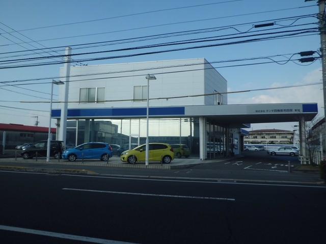 ホンダネットギャラリー四国店の店舗画像