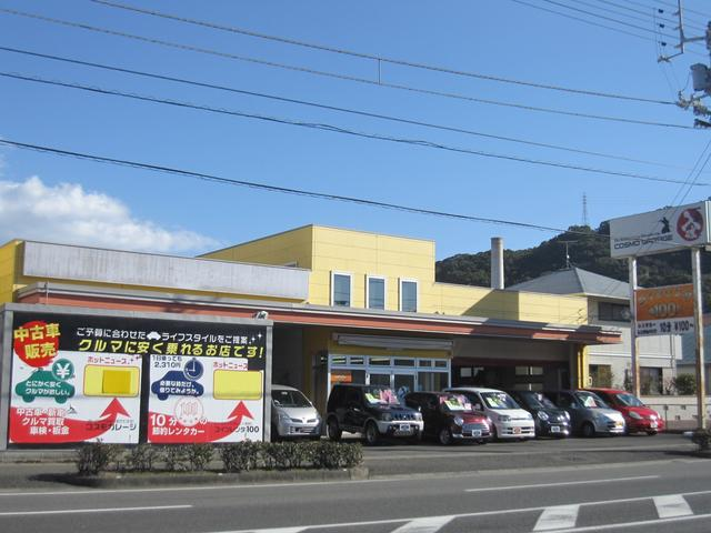 コスモガレージの店舗画像