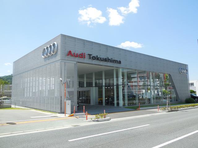 アウディ徳島の店舗画像