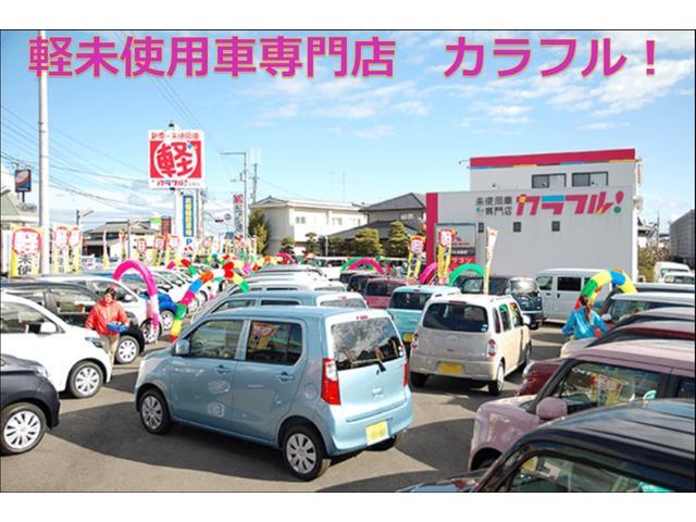 カラフル 北島店の店舗画像