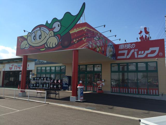 カラフル 国府店の店舗画像