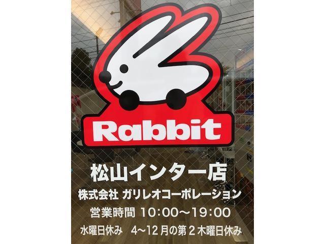 39.8のお車や低価格コミコミカー、高年式スライド、さらには月々1万円新車リースなど商品は豊富です!