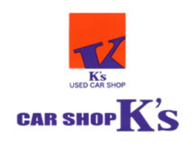 CAR SHOP K'sの店舗画像