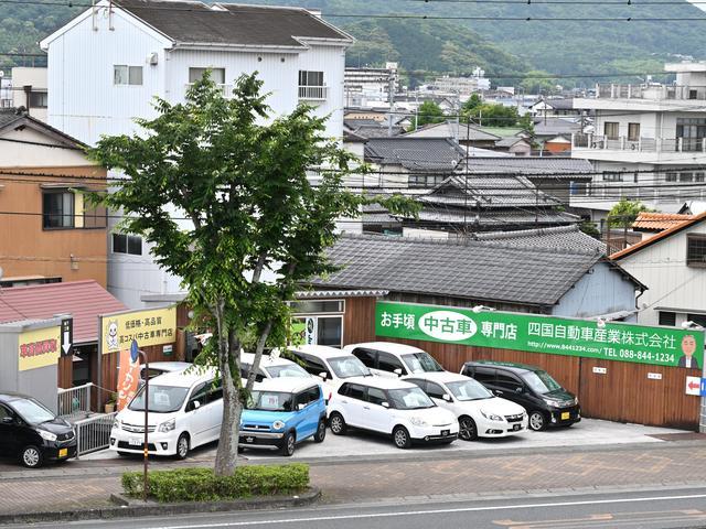 四国自動車産業(株)の店舗画像
