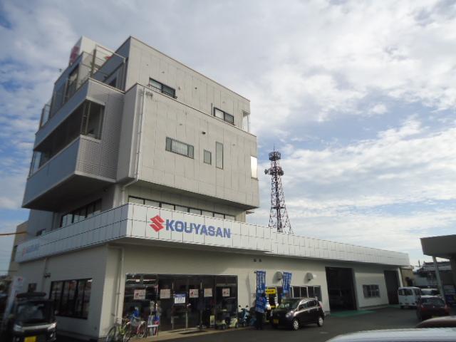 (株)高野山スズキ U'sステーション高野山の店舗画像