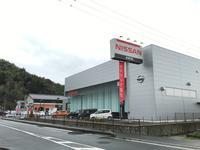 島根日産自動車株式会社 雲南店
