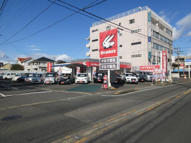 [愛知県]ラビットR247半田店