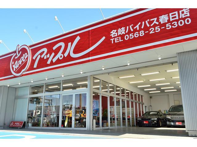 アップル名岐バイパス春日店 (株)ゴトウスバルの店舗画像