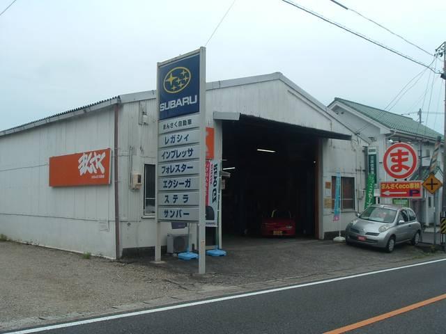 [岐阜県]まんさく自動車