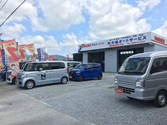 [沖縄県]ジョイカル名護 有限会社大城オートサービス