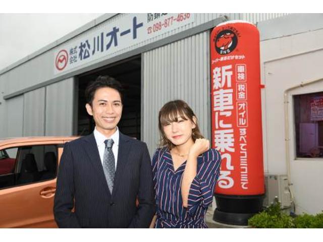 松川オート 浦添メイクマン店(1枚目)