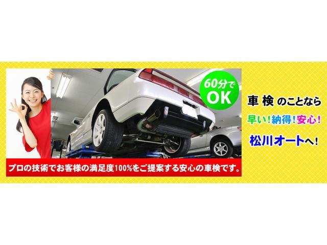 松川オート 浦添メイクマン店(4枚目)