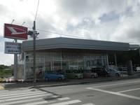 沖縄の中古車販売店なら琉球ダイハツ販売(株) 名護店