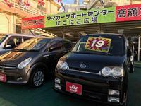 沖縄の中古車販売店ならカーショップ プロセス にこにこ広場
