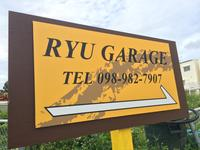 RYU GARAGE