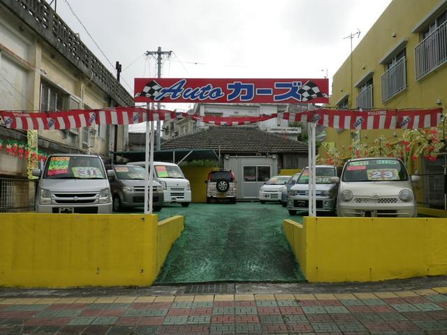 [沖縄県]Auto カーズ