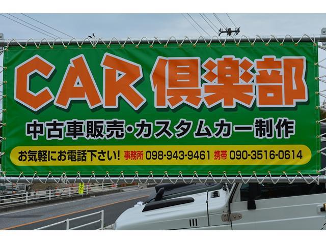 [沖縄県]CAR倶楽部