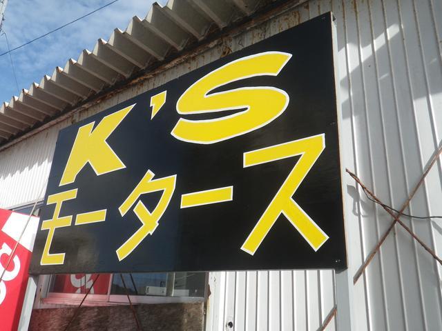 [沖縄県]K'Sモータース