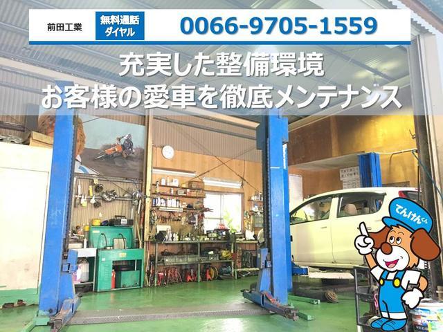 前田工業(4枚目)
