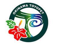 沖縄トヨペット(株) 与根U−Carセンター