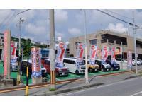 沖縄の中古車販売店なら共栄自動車 小禄店