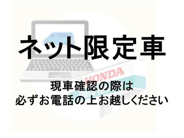 ホンダカーズ沖縄 ネットギャラリー(1枚目)