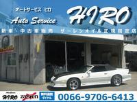 沖縄の中古車販売店ならオートサービス ヒロ