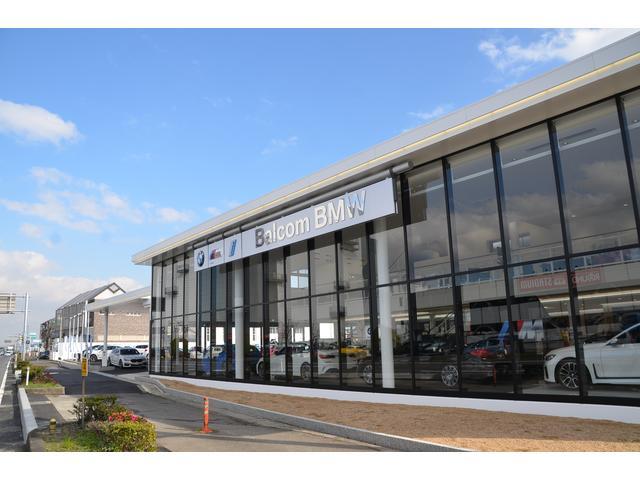Balcom BMW BMW Premium Selection 岡山の店舗画像